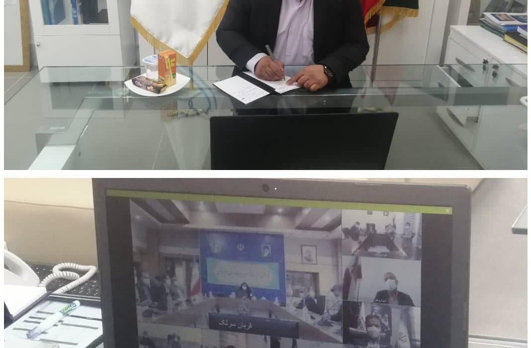 برگزاری جلسه الکترونیک شورای راهبردی استان با حضور شهردار قشم