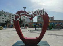 نصب المان زیبای قشم QESHM در پارک صیادان دوحه