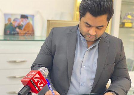 شهردار قشم روز روابط عمومی را تبریک گفت