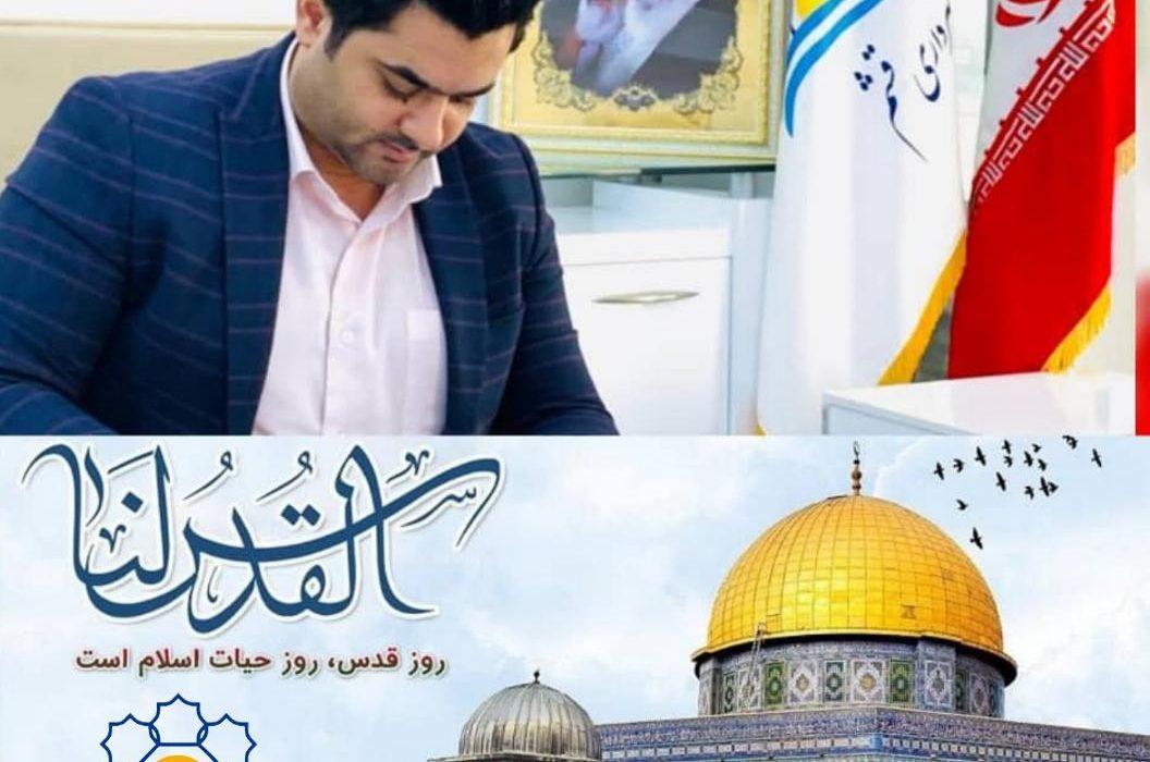 پیام شهردار قشم به مناسبت روز جهانی قدس