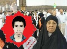 پیام تسلیت شهردار قشم در پی درگذشت مادر شهید محمد بازماندگان